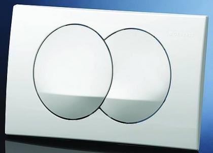 WC- huuhtelupainike duofix delta 20 valkoinen
